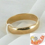 Облегчённое золотое обручальное кольцо 5 мм