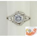 Серебряное кольцо с цирконием