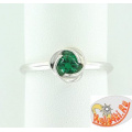 Серебряное кольцо с наноизумрудом