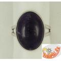 Кольцо с темным приодным аметистом