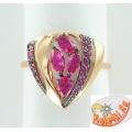 Золотое кольцо с рубиновыми корундами