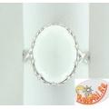 Серебряное кольцо с кахолонгом