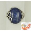 Кольцо из серебра с кианитом