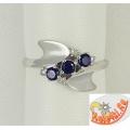 Серебряное кольцо с наносапфирами и фианитами