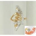 """Кольцо из золота """"Крыло бабочки"""""""