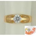Золотое кольцо с кристллом Сваровски