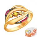 Золотое кольцо с цитринами и рубиновыми корундами