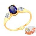 Кольцо из золота с синим корундом и фианитами
