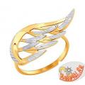 Золотое кольцо «Крыло» с алмазной гранью