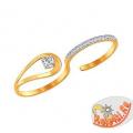 Разъёмное кольцо на два пальца из золота