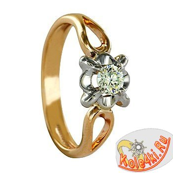 """Золотое кольцо с бриллиантом """"De Luxe"""""""