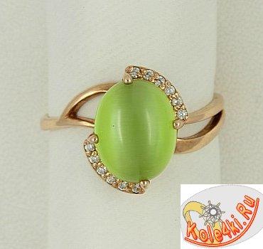 Серебряное кольцо с зеленым кошачьим глазом