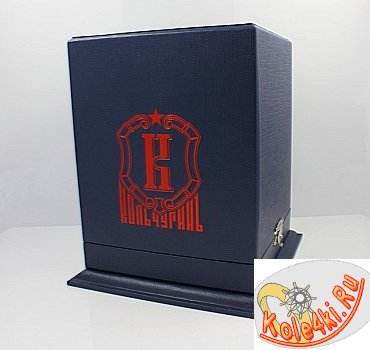 Подарочная коробка для подстаканника